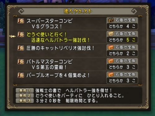 2016-6-26_11-54-18_No-00.jpg