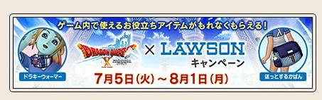 2016-6-29_18-25-33_No-00.jpg