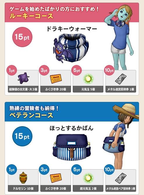 2016-6-29_18-36-51_No-00.jpg