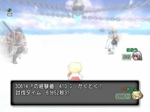 2016-6-2_0-47-51_No-00.jpg