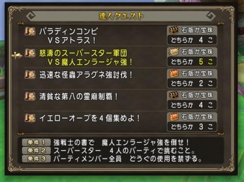 2016-6-5_19-40-49_No-00.jpg