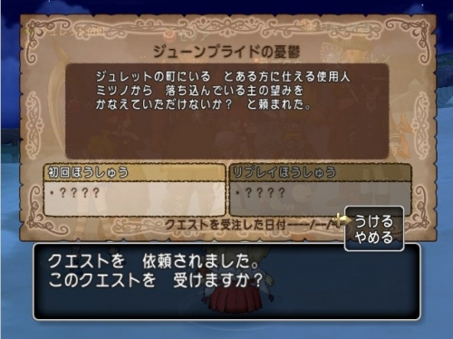 2016-6-6_20-17-35_No-00.jpg