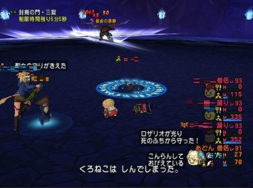 2016-6-8_20-18-58_No-00.jpg