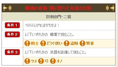 2016-7-10_10-2-48_No-00.jpg
