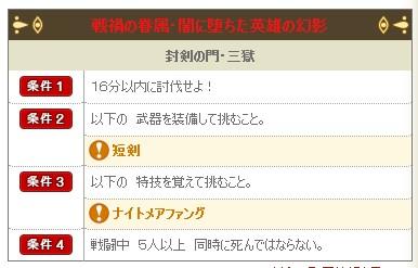 2016-7-10_10-3-0_No-00.jpg
