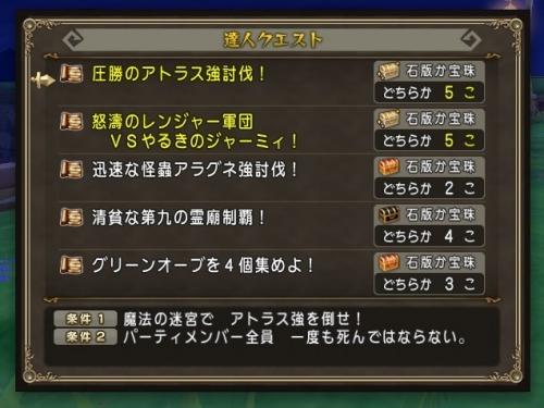 2016-7-10_9-46-53_No-00.jpg