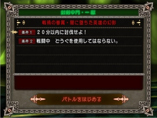 2016-7-10_9-59-23_No-00.jpg
