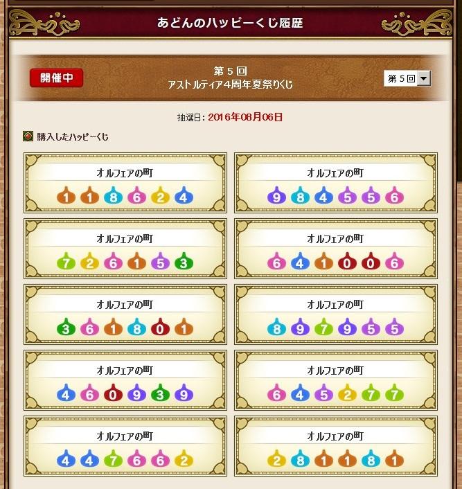 2016-7-11_21-42-22_No-00.jpg