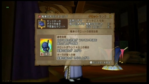 2016-7-15_0-45-59_No-00.jpg
