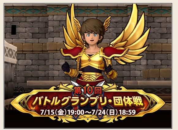 2016-7-15_19-45-9_No-00.jpg