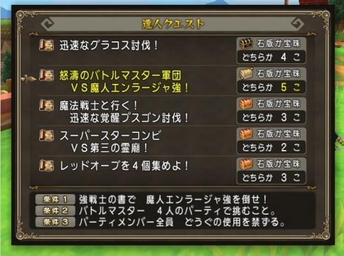 2016-7-17_8-54-30_No-00.jpg