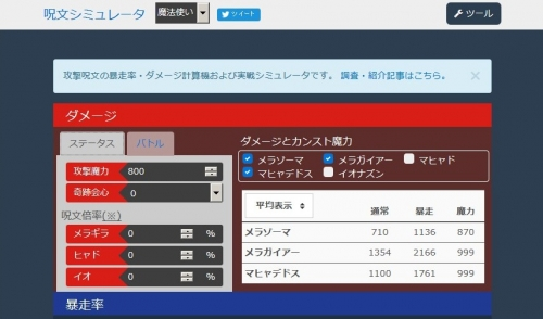 2016-7-19_0-13-20_No-00.jpg