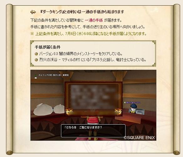2016-7-1_21-53-43_No-00.jpg
