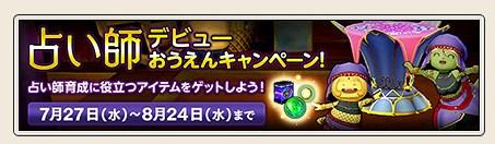 2016-7-24_23-40-19_No-00.jpg