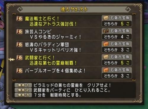 2016-7-24_6-9-8_No-00.jpg