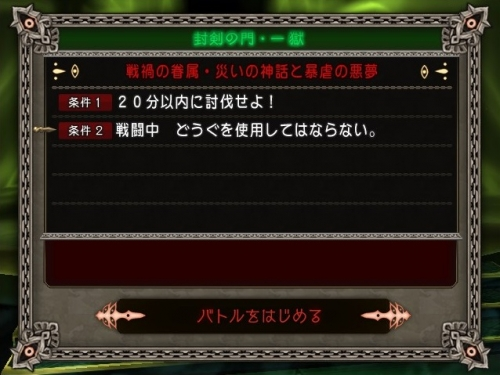 2016-7-25_20-16-54_No-00.jpg