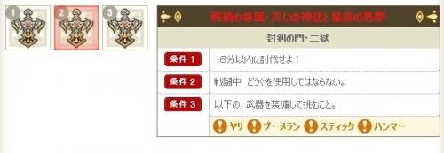 2016-7-25_20-17-56_No-00.jpg