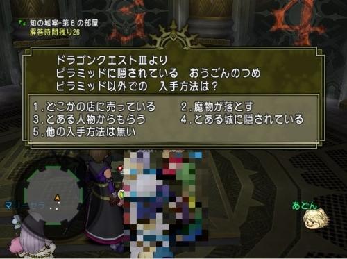 2016-7-2_23-12-0_No-00.jpg