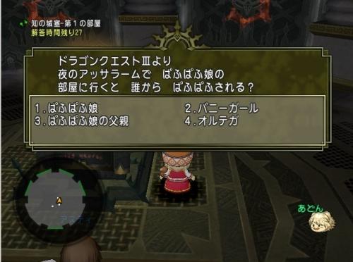2016-7-2_23-3-56_No-00.jpg