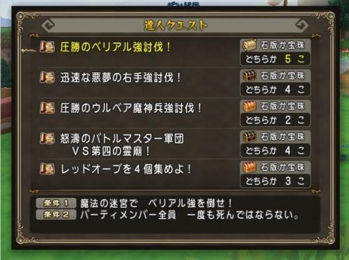 2016-7-3_11-10-8_No-00.jpg