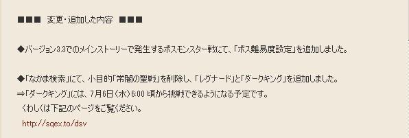 2016-7-4_20-15-22_No-00.jpg