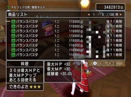 2016-7-9_10-33-33_No-00.jpg