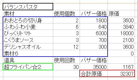 2016-7-9_11-19-46_No-00.jpg