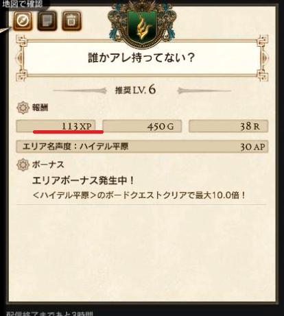 スクリーンショット (655)