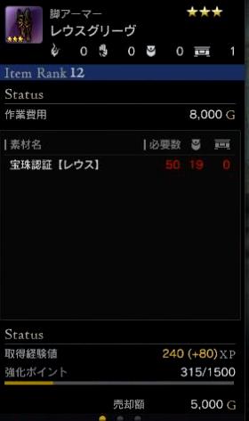 スクリーンショット (689)
