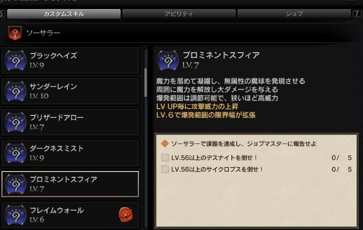スクリーンショット (712)