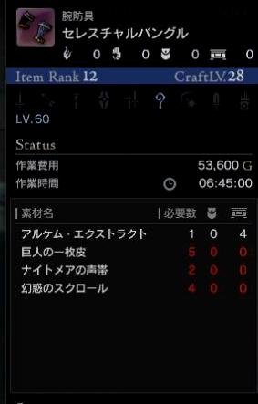 スクリーンショット (715)