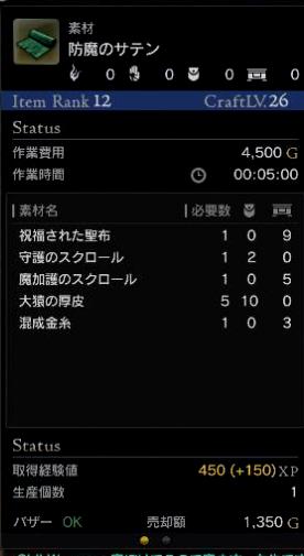 スクリーンショット (725)