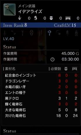 スクリーンショット (748)