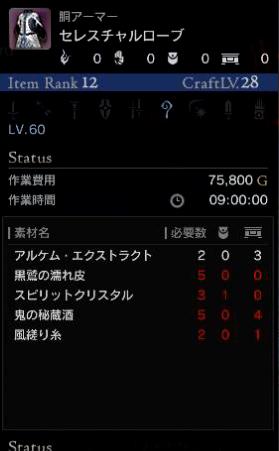 スクリーンショット (752)