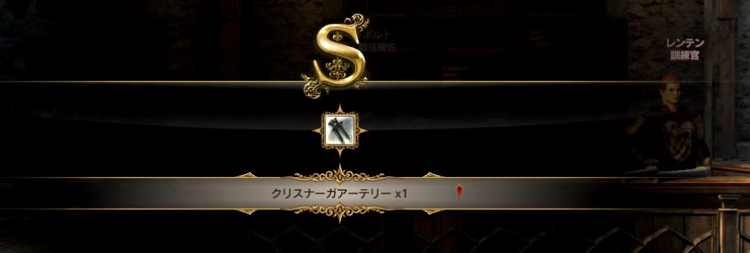 スクリーンショット (770)