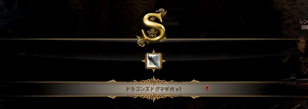 スクリーンショット (780)