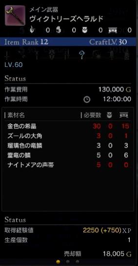 スクリーンショット (789)