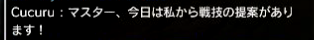 スクリーンショット (870)
