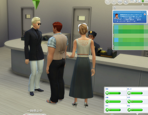 The Sims™ 4 2016_06_19 0_56_42