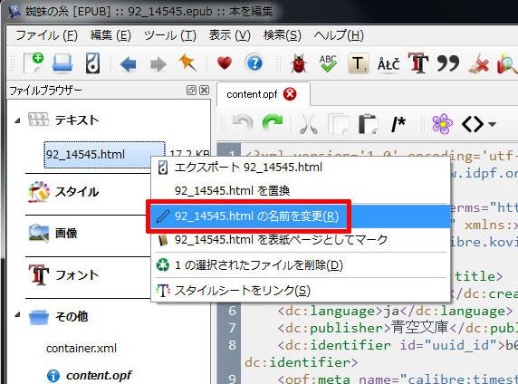 hon_s001.jpg