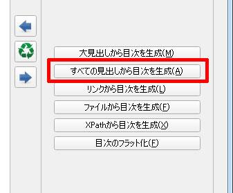 moku04.jpg