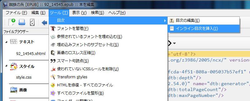 moku_03.jpg