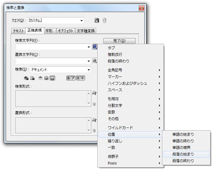 moku_sei07.jpg