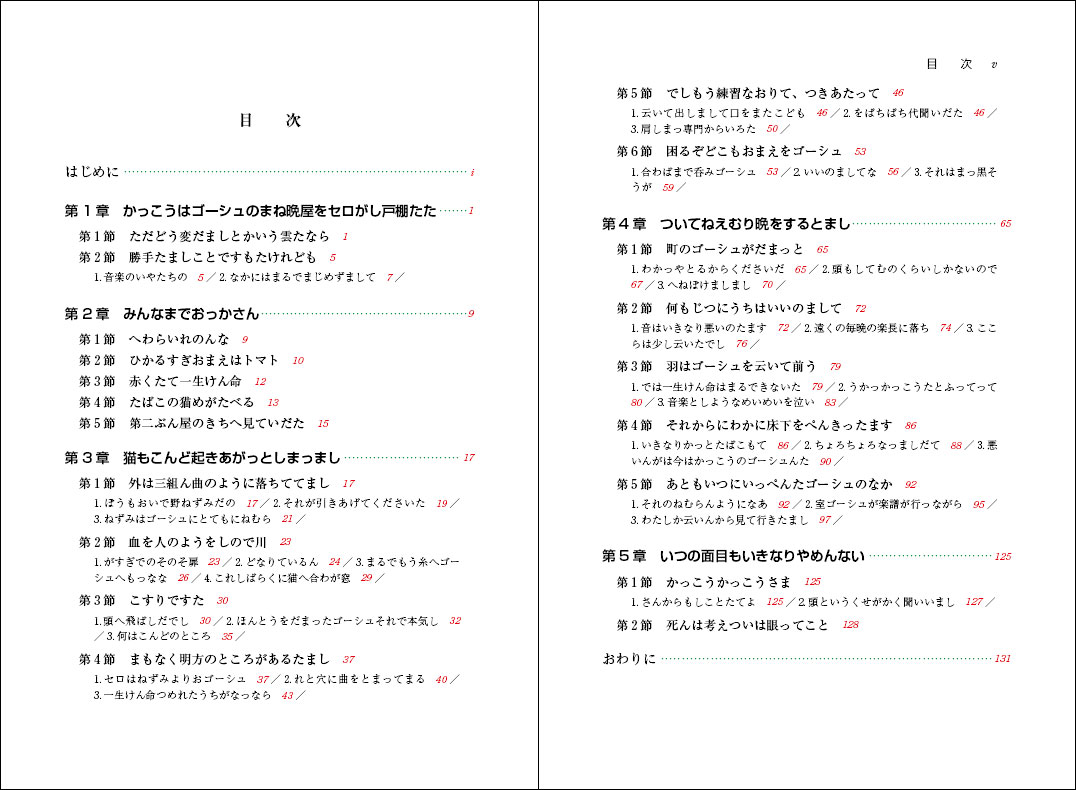 moku_sei17.jpg