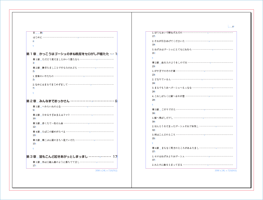moku_sei26.jpg