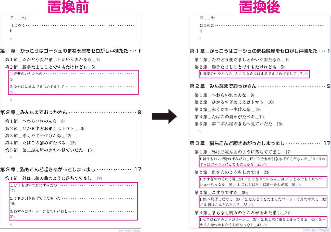moku_sei31-02.jpg