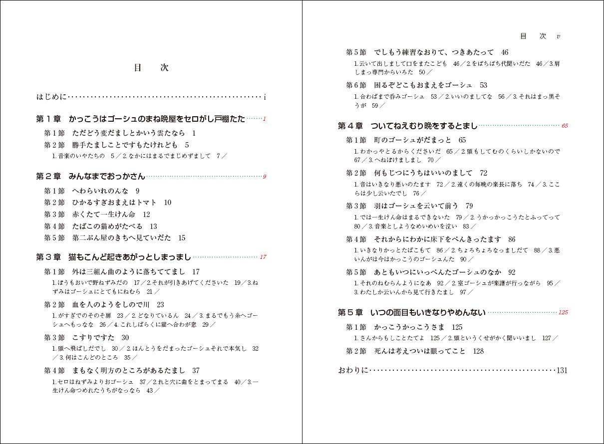 moku_sei32.jpg
