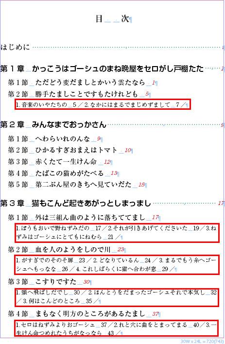 moku_sei34.jpg
