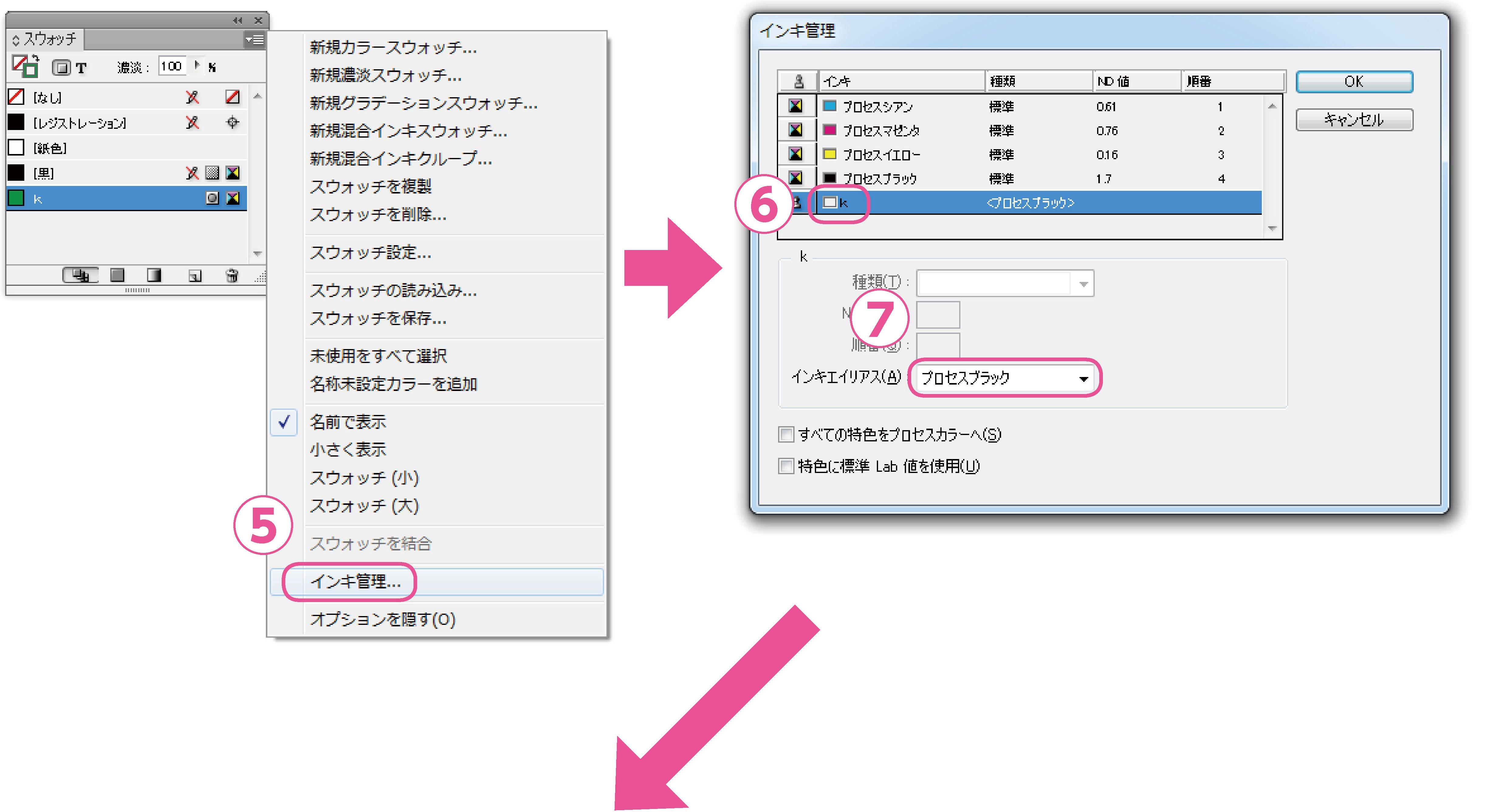 su_02-02.jpg