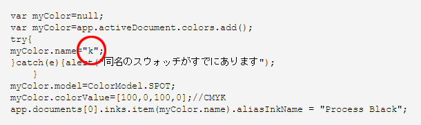 su_07.jpg